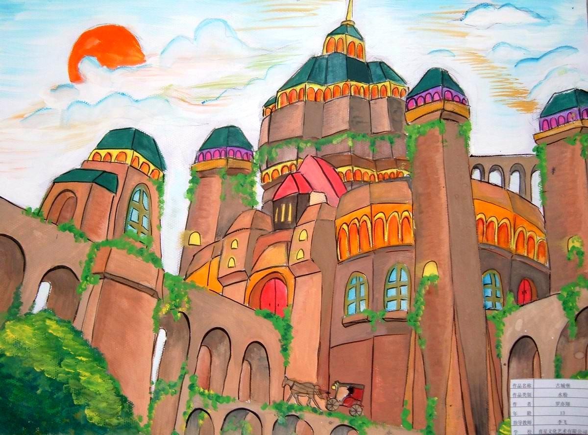 海底城堡儿童画 美丽的城堡简笔画