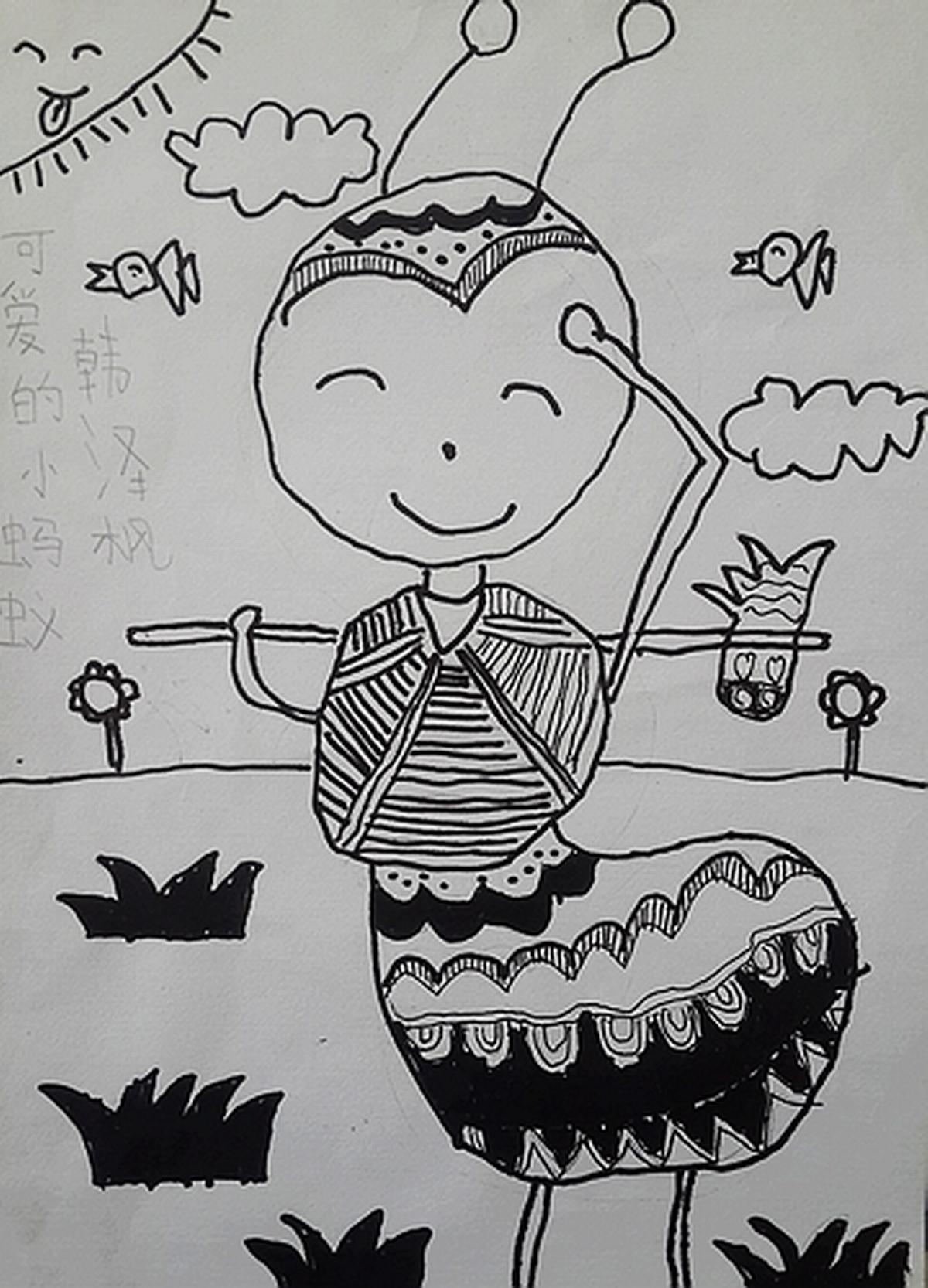 小蚂蚁  中国少儿艺术网—2015少儿书画大赛