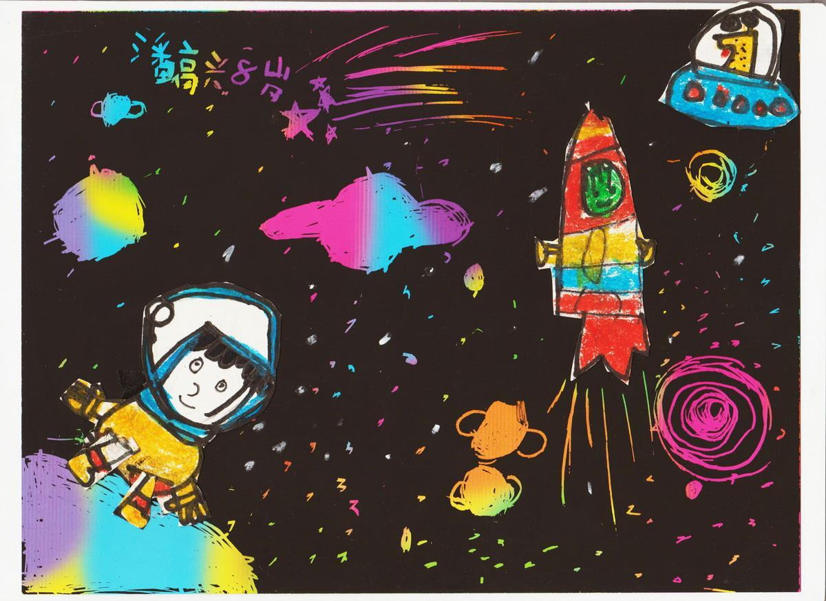 一年级画画图片大全太空梦